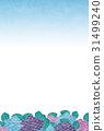 수국, 자양화, 일본 종이 31499240