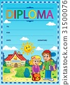 Diploma subject image 4 31500076