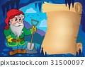 fairy tale parchment 31500097