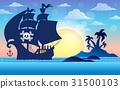 海盜 船 剪影 31500103