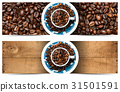 coffee, beans, roasted 31501591