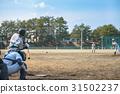 棒球 游戏 回合 31502237