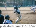 高中棒球 击球手 高中生 31502242
