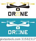 Drone logo icons 31502317