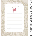 Musical Instruments - hand drawn template card. 31502453