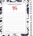 Musical Instruments - hand drawn template card. 31502457