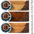 coffee beans roasted 31502792