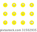 Laser technology round yellow vector icons set 31502935