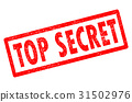 top secret stamp on white background. 31502976