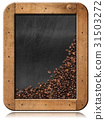 Blackboard with Coffee Beans and Copy Space 31503272