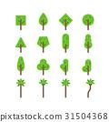 ต้นไม้,เวกเตอร์,ออกแบบ 31504368