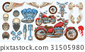 Set of vector illustrations, icons of vintage 31505980