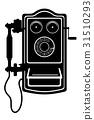 phone old retro vintage icon stock vector 31510293