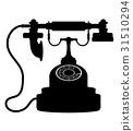 phone old retro vintage icon stock vector  31510294