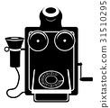 phone old retro vintage icon stock vector  31510295