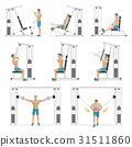 Gym exercises machines sports equipment. 31511860