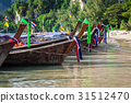 Traditional Thai boat on Railay beach 31512470