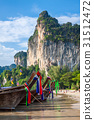 Traditional Thai boat on Railay beach 31512472