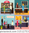 Cafe Worker Flat Icon Set 31512753