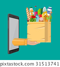 Paper shopping bag full of groceries products 31513741