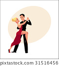 dance, professional, vector 31516456