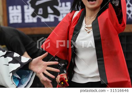 2017 Yosakoi Soran Festival 31516646