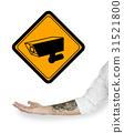 CCTV Camera Record Sign Symbol 31521800