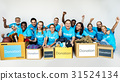 diversity, donation, box 31524134