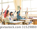 초등학교 수업 이미지 거수 31529860