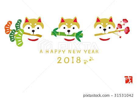 新年的卡片日期 31531042