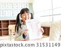 초등학교 교실 이미지 테스트 31531149