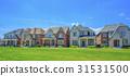 Luxury houses in North America 31531500