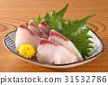切生魚 31532786