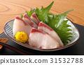 切生魚 31532788