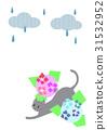 雨季 梅雨 猫 31532952