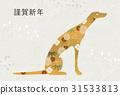 新年賀卡材料 日式 生肖 31533813