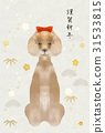 material for new year's cards, dog, dogs 31533815