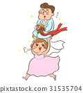 marriage, married, marry 31535704