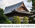 Traditional japanese roof of the temple in Kyoto 31536555