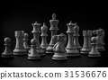 Black and White King and Knight of chess. 31536676