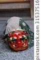 Lion dance shishimai 31537516