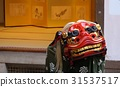 Lion dance shishimai 31537517