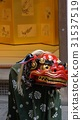 Lion dance shishimai 31537519