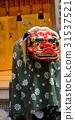 Lion dance shishimai 31537521
