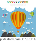 hot air balloon in the sky over moutain 31538116
