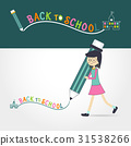 Girl holding pencil writing back to school 31538266