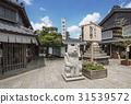 ขอบคุณศาลเจ้า Yokocho Ise Otoshi Ise Ise Shima เที่ยวชมสถานที่ 31539572