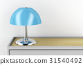 Table lamp 31540492