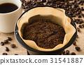 커피, 커피 콩, 드립 31541887