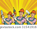 tool, worker, construction 31541916